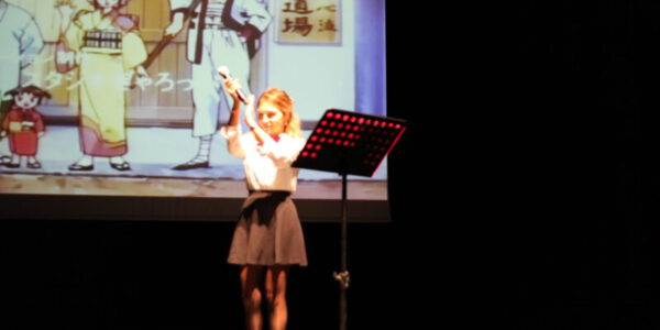 Dİlara Aybar Anisong Concert