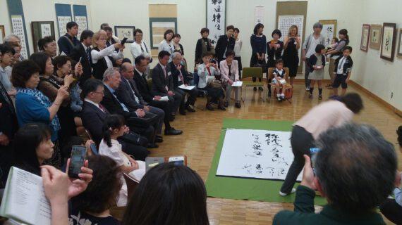 ArtTurkey JAPAN opening shodo